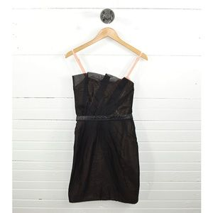 MARC BY MARC JACOBS DRESS #146-2